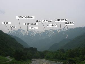 飯豊温泉-飯豊連峰の残雪模様