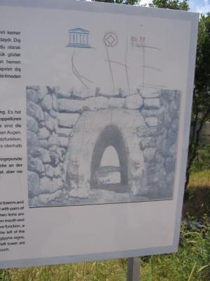 ハットゥシャ 門