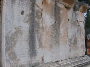 エフェスの遺跡 掲示板