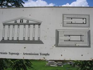 エフェス アルテミス神殿