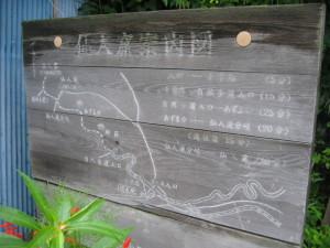 大岩仙人窟 掲示板