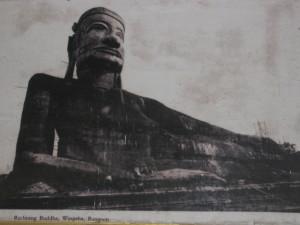 ヤンゴン チャゥタッジー 涅槃仏(旧)