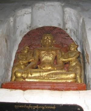 バガン アーナンダー寺院 苦行