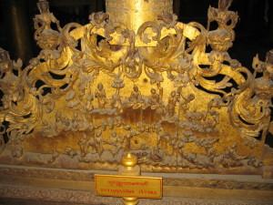 マンダレー シュエナンドー寺院 スヴァンナサーマ ジャータカ