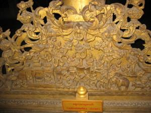 マンダレー  シュエナンドー寺院 CANDARUMARA JATAKA