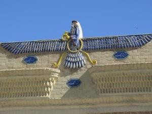 ヤズド ゾロアスター教神殿