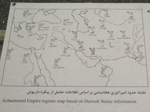 ダリウス大王像 アケメネス朝の勢力範囲