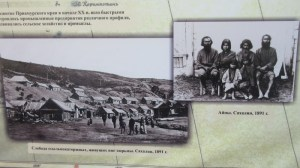開拓の歴史