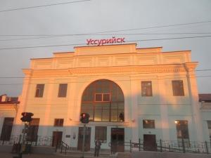 ウスリースク駅