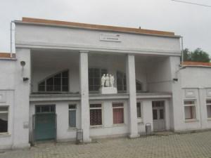 ウゴリナヤ駅