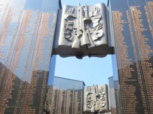 二次大戦の戦没者の慰霊碑