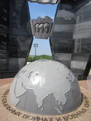 紛争犠牲者慰霊碑