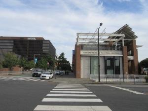 独立記念公園ビジターセンター