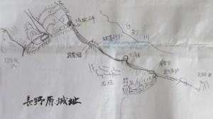 長野原城址(配置イメージ)