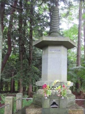 嬬恋村 鎌原城址 鎌原氏墓地