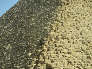 スネフェル王の北のピラミッド
