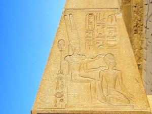 アメン・ラー ルクソール・アメン神殿
