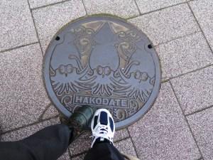 函館ベイエリアのマンホール