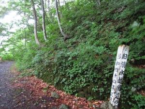 明治18年開通当時の石垣
