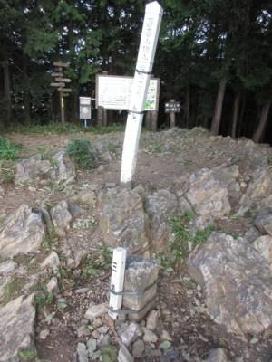 桐生市吾妻山頂上