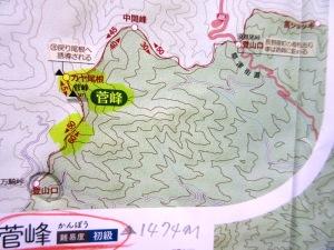 菅峰登山マップ