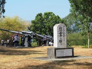 コレヒドール 日本平和庭園