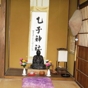 良寛禅師の像(乙子神社内)