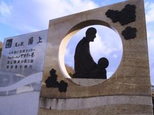 良寛禅師の像(道の駅国上)