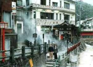 湯村温泉 荒湯1982