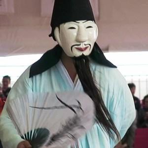 カンヌン端午祭仮面劇
