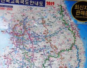 韓国 交通網