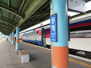 韓国 駅 (東海駅)