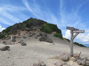 安達太良山(乳首山)