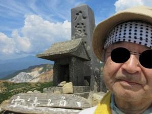 安達太良山山頂でパチリ