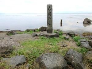 長浜 太閤井戸