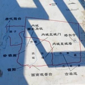 瓜州 鎖陽城 案内図
