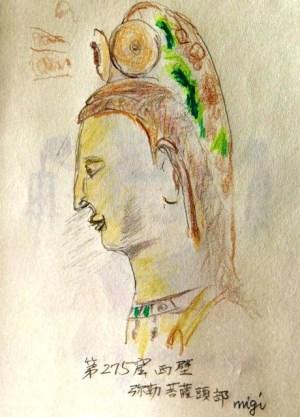 莫高第275窟弥勒菩薩の横顔