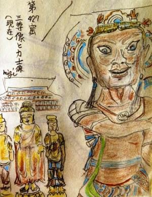 隋第427窟 彩色塑像 三尊像と力士像