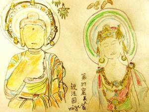 莫高第57窟 仏画 説法図
