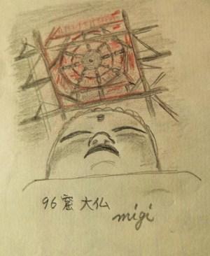 莫高第96窟 弥勒坐仏