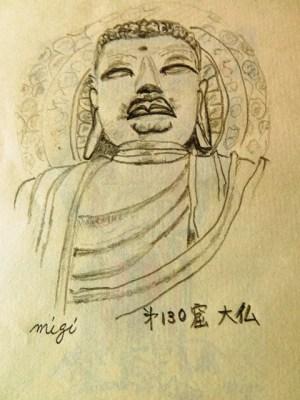 莫高第130窟 南大仏弥勒倚坐像