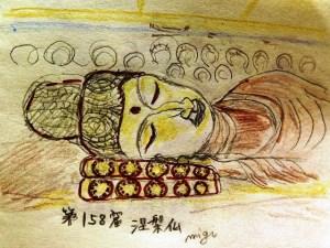 莫高第158窟 涅槃仏