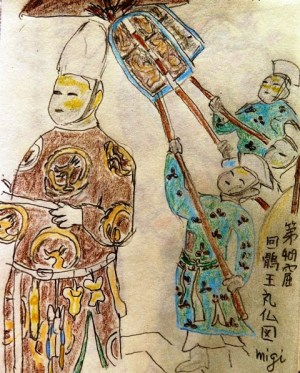 莫高第409窟 回鶻王供養像