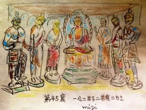 莫高第45窟 彩色塑像 七尊像