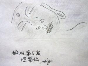 楡林第5窟 涅槃仏