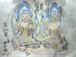 莫高第259窟 二仏並坐像(釈迦仏と多宝仏)