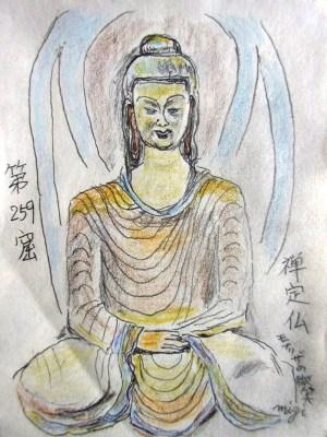 莫高第259窟 敦煌のモナリザ(禅定仏)