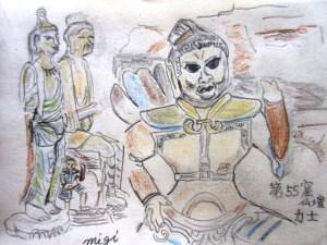 莫高第55窟 力士像