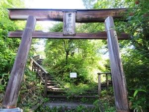 榛名富士山頂 富士山神社