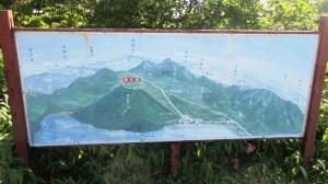 榛名富士山頂 展望